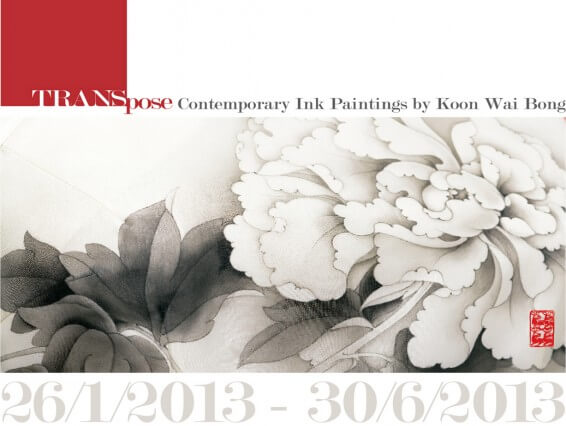 event image for Transpose: Contemporary Ink Paintings by Koon Wai Bong