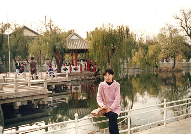 Zang in Dalian, where she studied and worked before coming to the UK. Dalian, North East China, 1994